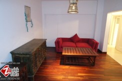 Charming Furnished Apt For Rent In Prime Location